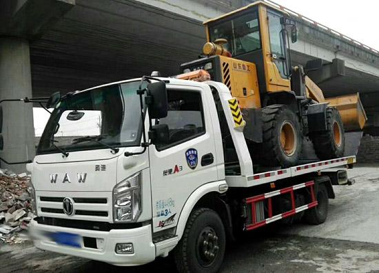货车道路救援