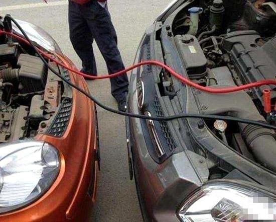 汽车搭电救援