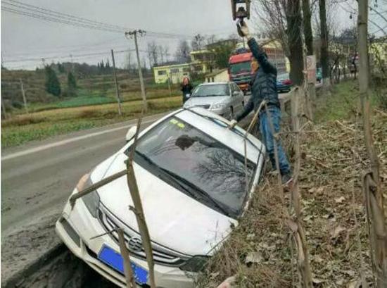 玛多汽车困境救援
